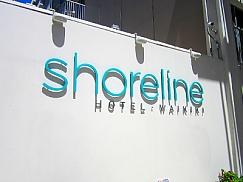 쇼어라인 호텔 와이키키(Shoreline Hotel Waikiki)