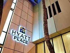 하얏트 플레이스 와이키키 비치(Hyatt Place Waikiki Beach)