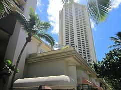 하얏트 리젠시 와이키키 비치(Hyatt Regency Waikiki Beach Resort & Spa)