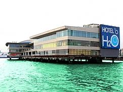 호텔 H2O(Hotel H2O)