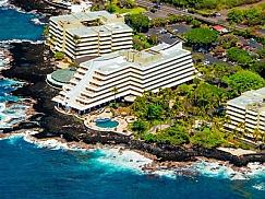 로열 코나 리조트(Royal Kona Resort)