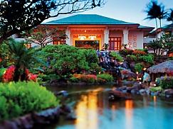 그랜드 하얏트 카우아이 리조트 앤드 스파(Grand Hyatt Kauai Resort & Spa)