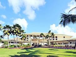 카우아이 비치 리조트 (Kauai Beach Resort)